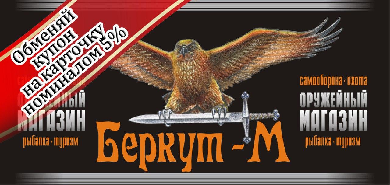 Магазин олимп охота и рыбалка тамбов каталог товаров