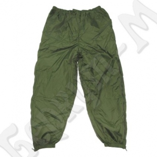 268e20ccef4e Одежда для туризма - узнать цены и купить в Волгограде в интернет ...